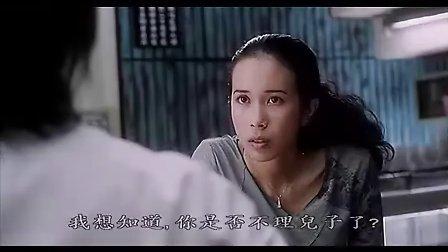 古惑仔7:九龙冰室DVD国语