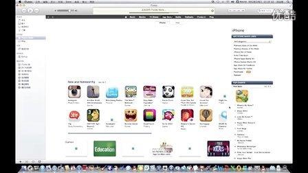 苹果教程:一、如何下载并安装iTunes 创建Apple ID 下载软件 授权电脑 无背景音乐版
