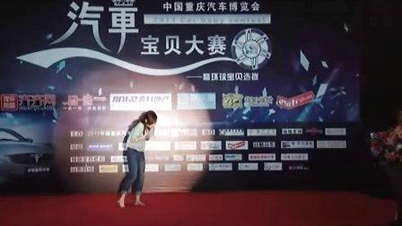 16刘琴_舞蹈:《hushhush》2011重庆汽车宝贝选美大赛_暨环球宝贝选拔_2011中国重庆