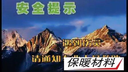 CCTV央视双板滑雪教学教程(零基础开始) 19