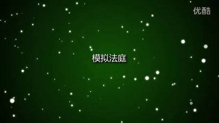 2011烟台大学后备军官学院迎新晚会宣传片