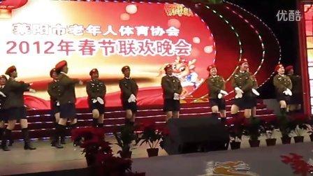 《军中姐妹》莱阳市红太阳舞蹈队