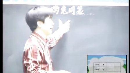 鸡兔同笼六年级上内蒙俞志宏 1全国第八届深化小学数学教学改革观摩交流会教学课例
