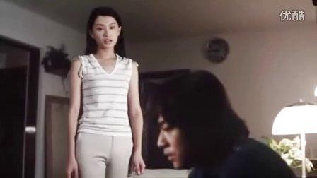 停不了的爱(国语)(片段)