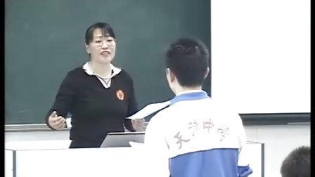 张素兰合学教育课堂实录1 2--酸碱盐氧化物及单质之间的反应