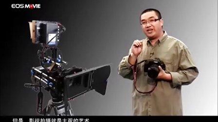 5D2拍电影教程EOS MOVIE(一)Redrock套件 5D2套件 单反拍视频