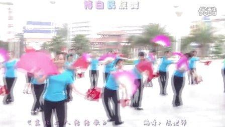 博白民族舞-《  东 北 二 人 转 转 歌 》(正面)