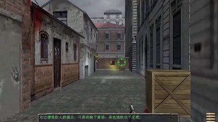 we  上海滩大战日本鬼子  NO.5
