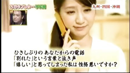日本超感动三行情书