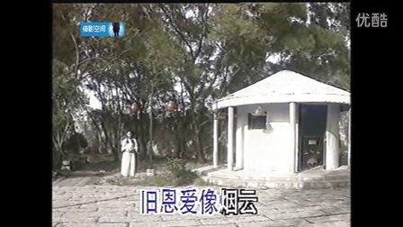 07 金牌粤曲小调 卖花女