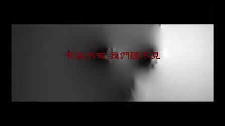 反家暴公益广告系列(18)