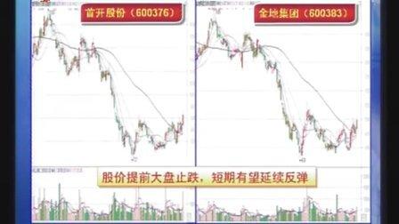 天府证券 20111226