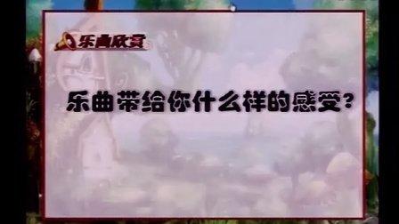 中小学音乐小学组赛课1 订购高清www.hfz2013.com