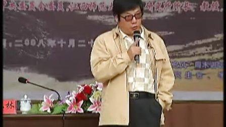 文化的问题王东林
