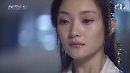 第一种危机--冯绍峰剪辑04