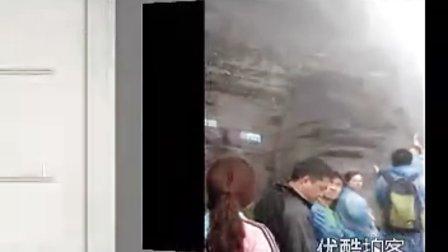 """2011年""""五一节""""边城、梵净山、凤凰自假游精点相片组合"""
