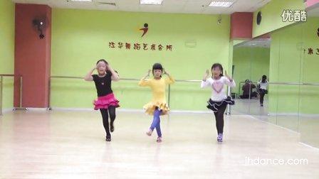上海江华舞蹈工作室长宁周五少儿拉丁舞牛仔11151-90后编导