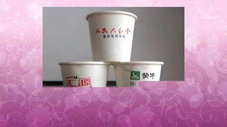 一次性纸杯生产厂家广告纸杯生产厂家,豆浆纸杯生产厂家纸杯印刷厂家环保纸杯生产厂家纸杯厂家报价