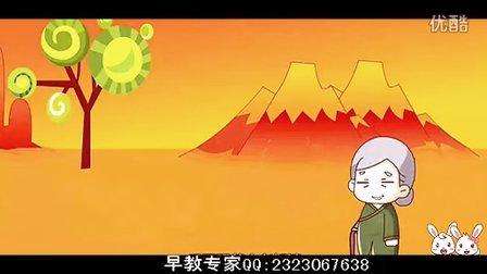儿歌视频大全连续播放 孙悟空打妖怪 儿童歌曲