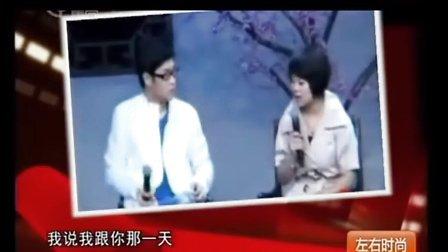 """【最新独家】小沈阳""""离婚门""""始末完整版"""