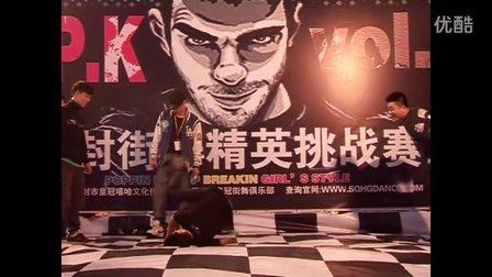 开封街舞比赛A.P.Kvol1B4 breakin16进8