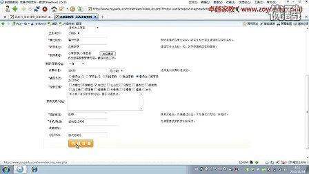 苏州家教www.lmtedu.com 苏州