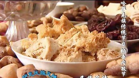 甘肃省阿克塞哈萨克族自治县旅游风光宣传片