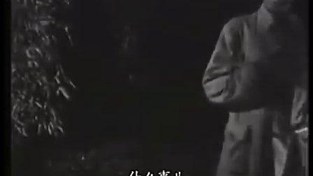 《和平保卫者》(全)(1950年).flv