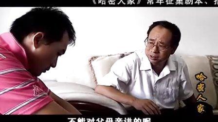 挚爱——爱哈密网www.ihami.cn在线播放