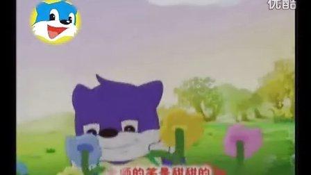 蓝猫MTV——老师的笑是甜甜的