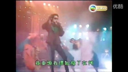 梅艳芳《坏女孩》1985