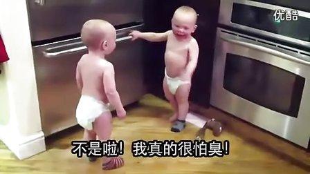 全球爆红双胞胎婴儿对话