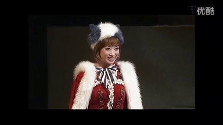 メイちゃんの執事东特千秋乐