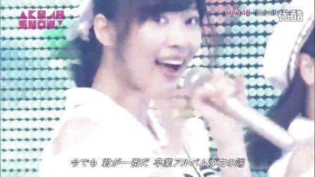 Seventeen - HKT48