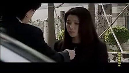 《谁为爱情买单》片段