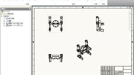 Inventor使用初级系列培训教程——工程图(视图)