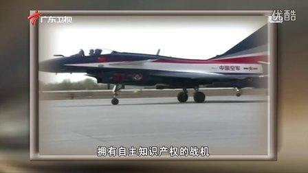 全球零距离之歼十战斗机20111018