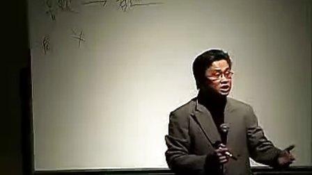 中国nlp培训网-奸的好人-天使魔鬼成功学7 (NLP应用)