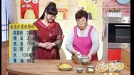 面香园 第18期 (菠萝派)