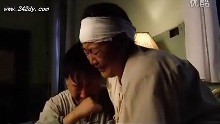 绝秘策反_2011_DVD_18