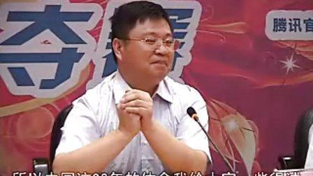"""2011""""金蝶杯""""全国大学生创业大赛评委——何思模"""