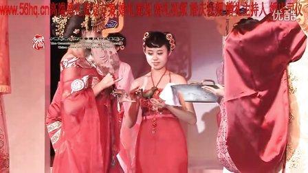 《超越中国风》01百万婚礼案例 司仪主持 主题婚礼 高端婚庆策划 婚庆公司培训