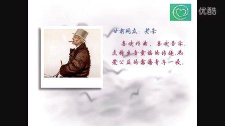 【每个省份一首童谣】彩蝶计划乡音童谣项目