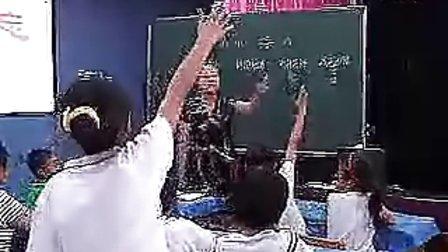 06-九年級科學优质课展示《动能和势能》杨彦波