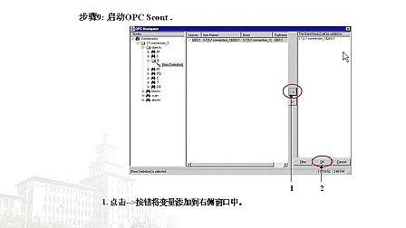 S7-200西门子PLC-36讲