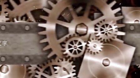 机械齿轮酷感视频模版