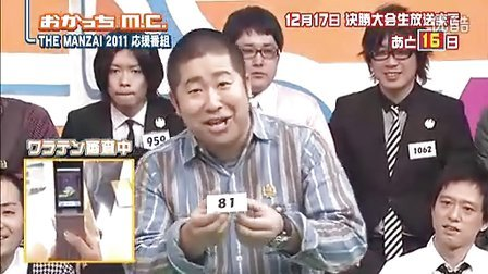 『おかっちM.C.』 第8週 木曜日 '11.12.01