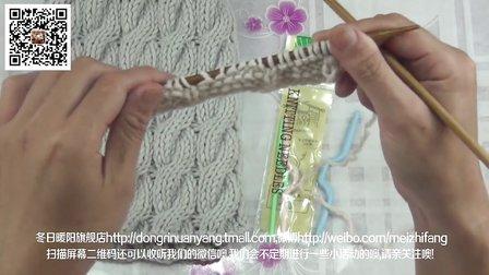 娟娟编织麻花针围巾编织视频教程编织教学 请关注我们噢