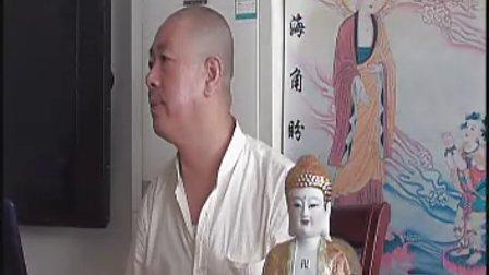 文安宁居士随缘讲法09.09.01第二集