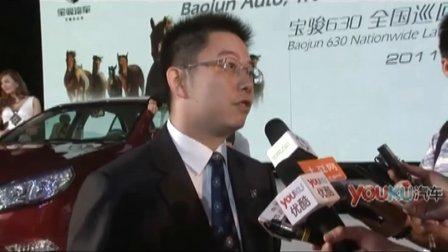 宝骏汽车销售公司经理 杨杰